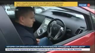 1-го июля запрет на ввоз праворульных машин вРФ.