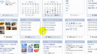 http://freeweblog.news-site.net/p11-1/no1.html 使用方法 1、 サイトにアクセスし、無料ブログ開設をクリックします 2、 各情報を記入し、利用規約に...