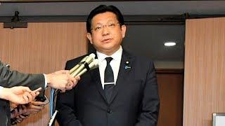 塚田一郎国交副大臣が辞意表明