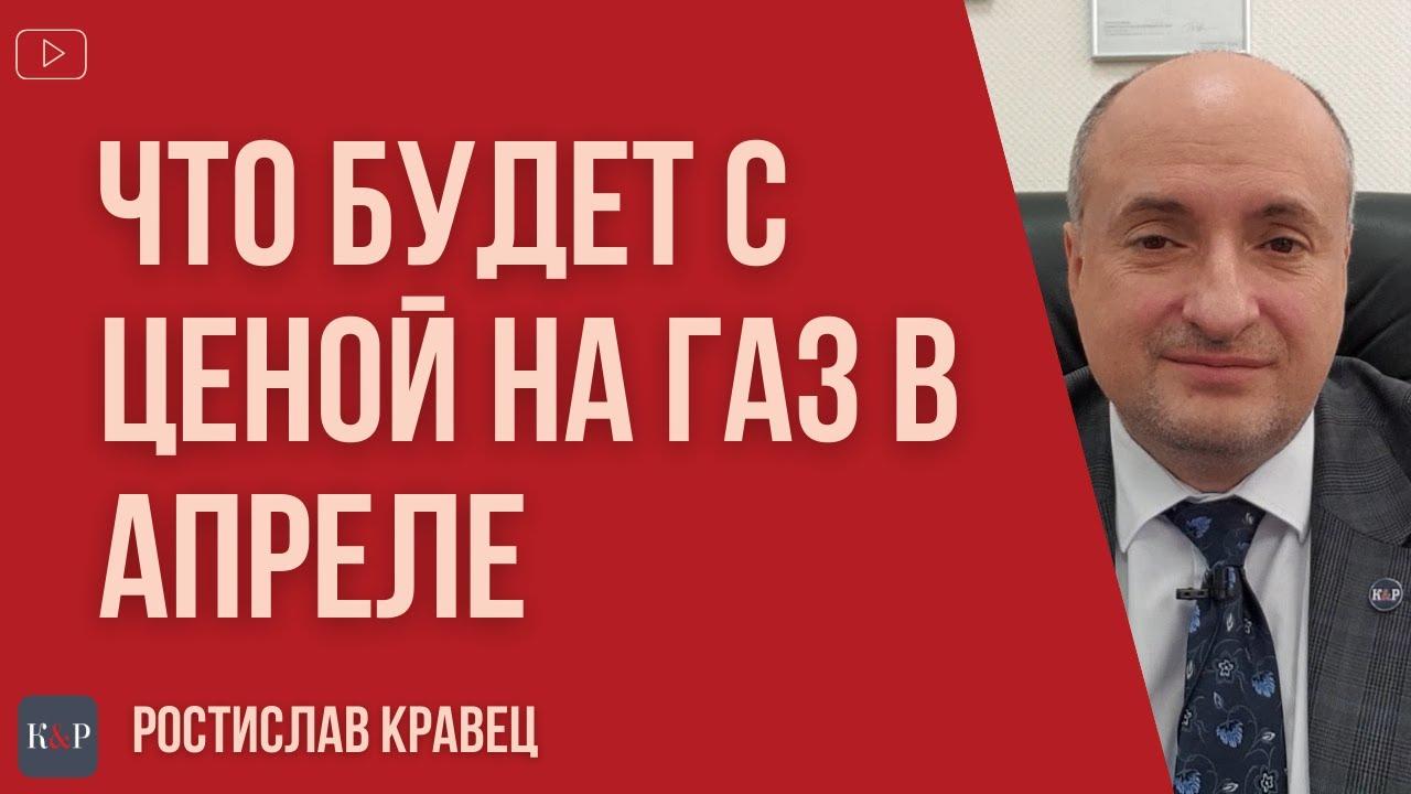 Тарифы на газ, что ждать украинцам в ближайшем будущем