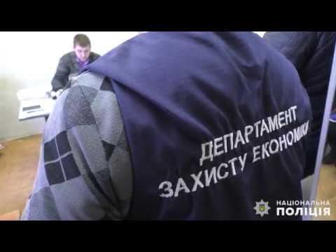 Поліція Миколаївщини: Слідчі дії щодо перевірки харчування у навчальних закладах Миколаєва