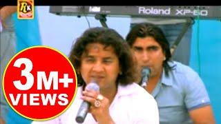 Download Video Mainu Kutteyan Ch Rakh Lai | Vicky Badshah MP3 3GP MP4