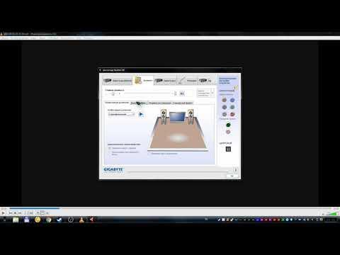 Как сделать громче звук в наушниках на компьютере через Диспетчер Realtek HD