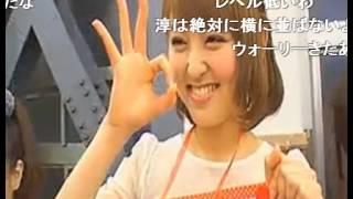 ロンブー田村淳が「淳の休日」でプロデュースするツイッターアイドル「...