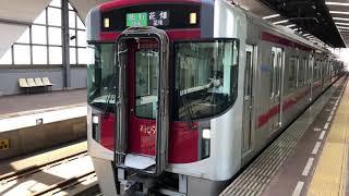 西鉄天神大牟田線9000系