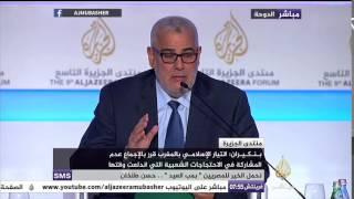 #شاهد رد رئيس الحكومة المغربية حول النظام السياسي في المغرب