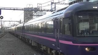 お座敷列車「華」武蔵小杉駅入線