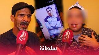 جريمة قتل بشعة راح ضحيتها ممثل شاب مغربي بحي مولاي رشيد