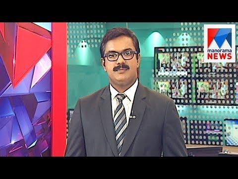 പത്തു മണി വാർത്ത | 10 A M News | News Anchor - Priji Joseph | August 26, 2017 | Manorama News