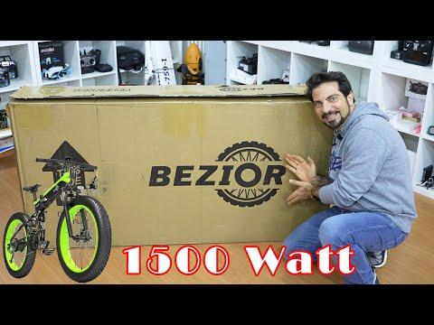 Unboxing Bici Elettrica BESTIA da 1500 WATT
