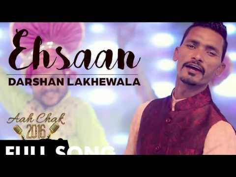 Yaaran De Ehsaan - || Darshan Lakhewale || Full Song || Latest Punjabi 2015 || AAH CHAK 2016 ||