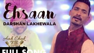 Yaaran De Ehsaan -    Darshan Lakhewale    Full Song    Latest Punjabi 2015    AAH CHAK 2016   