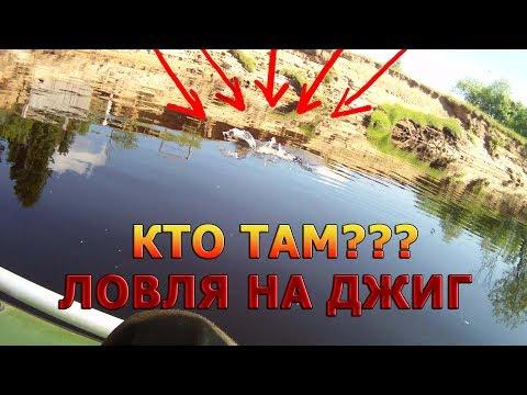видео рыбалка в листвянских шахтах