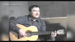 Михаил Круг Кольщик под гитару (Отрывок)