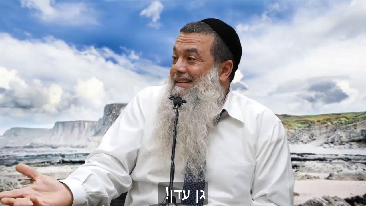 אמונה קצר: לא יהיו לכם חרדות לעולם!!! - הרב יגאל כהן HD