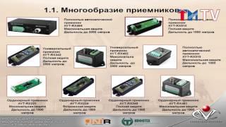 Оборудование для передачи видеосигнала по витой паре производства ООО «ИНФОТЕХ».(, 2016-12-23T12:50:24.000Z)