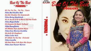 INDIA BEST OF THE BEST POORNIMA MP3 AUDIO MOVIES