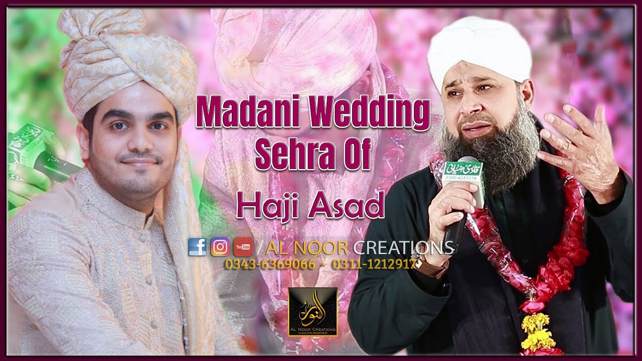 Madani Wedding Sehra by Owais Raza Qadri | Beautiful Wedding 2018 - Pakistani Wedding Faisalabad