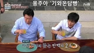 안동여행 추천코스 가볼만한곳 빵집 제과점 몽주아 이승철…