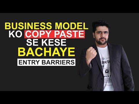 Entry Barriers | Business Model Ko Copy Paste Se Kese Bachaye