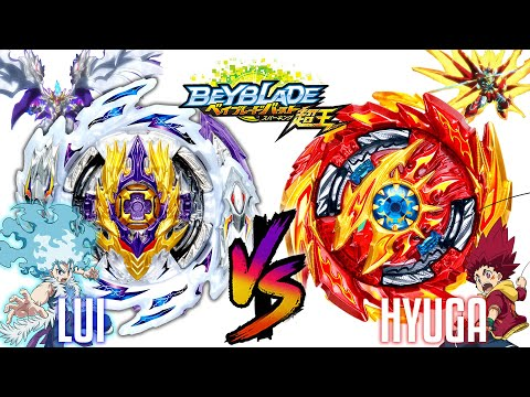 Rage Longinus Ds 3A vs Super Hyperion Xc 1A Hyuga-Lui-Beyblade Burst Sparking Battle ベイブレードバースト超王 from YouTube · Duration:  7 minutes 24 seconds