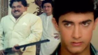 Aamir Khan, Daulat ki Jung - Scene 8/24