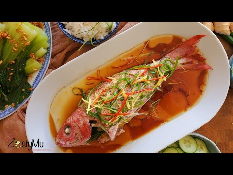 Chinese Steamed Fish With Ginger And Spring Onion | Poisson Au Gingembre à La Vapeur | Easy Recipe