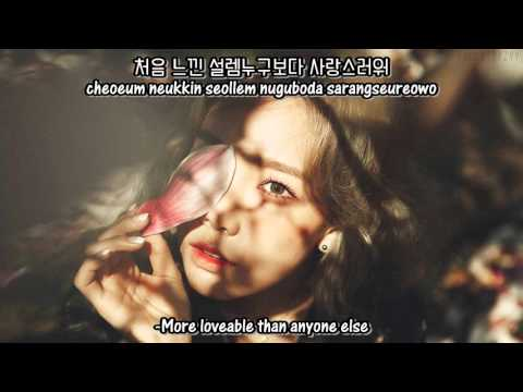 Taeyeon - U R + [English subs/Romanization/Hangul]