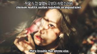 Video Taeyeon - U R + [English subs/Romanization/Hangul] download MP3, 3GP, MP4, WEBM, AVI, FLV Oktober 2018
