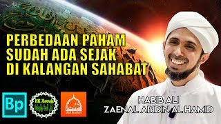 Pahaman Wahabi Muktazilah dan Jabariyah Habib Ali Zaenal Abidin Al Hamid