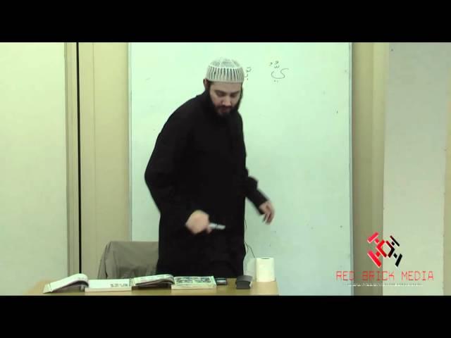 Al-Arabiyyah Bayna Yadayk (Book) 1 by Ustadh Abdul-Karim Lesson 3