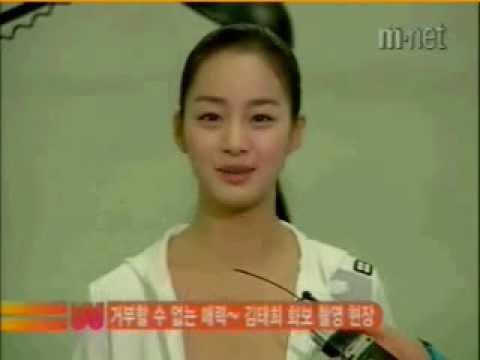 Kim Tae Hee - Rapido CF 2005
