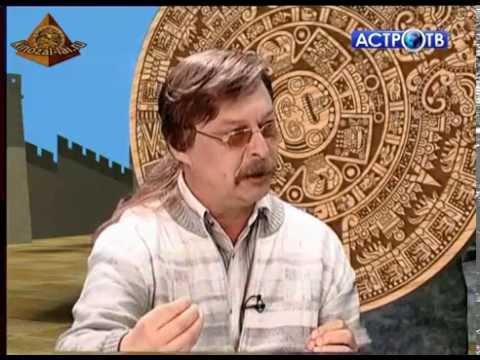 Андрей Скляров: Человек