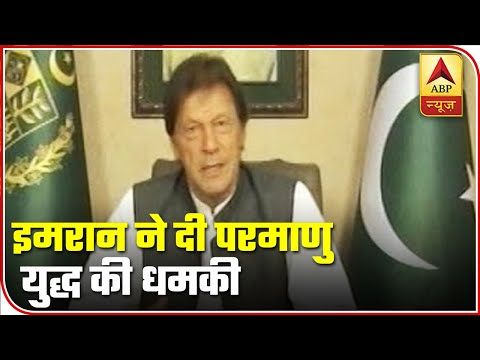 Baffled Pakistan Threatens Of Nuclear War, Shahnawaz Calls It Hollow | ABP News