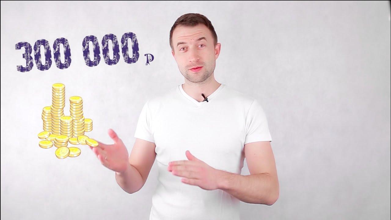 Какую машину купить за 500 000 р? Новую или бу? 2/2 - YouTube