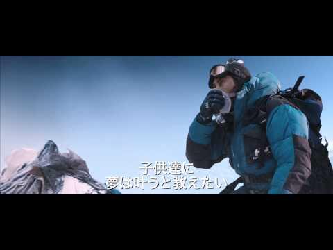 【今週の映画動員ランキング】今週1位に輝いたのは!?(11/7~11/8)