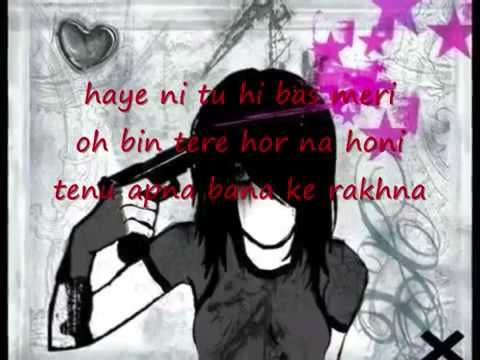 $un Zara O Mere Sathiya With Lyrics