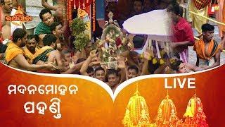 Madan Mohan Pahandi LIVE: Puri Jagannath Rath Yatra 2018 - Lord Jagannath Car Festival