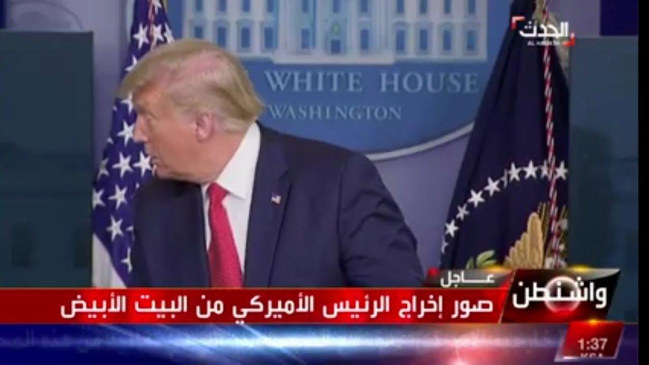 محاولة اعتداء مسلح على الرئيس الأمريكي في البيت الأبيض