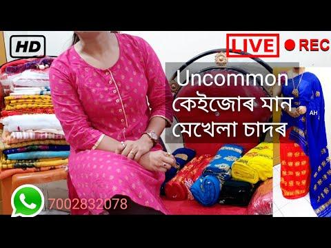 ঘৰতে চিলাই/Fabric কৰা চাদৰ মেখেলা  Assamese chador mekhela  Assamese dress from YouTube · Duration:  14 minutes 3 seconds