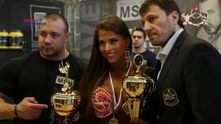 Кубок Москвы по Бодибилдингу и Фитнесу (апрель2016)