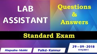 Laboratory Assistant 2018 Questions and Answer Key Gurukulam Online PSC Coaching Classes