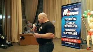 Семинар по Русскому Жиму. Часть 2 - тренировка / Seminar on Russian Press. Part 2 - training