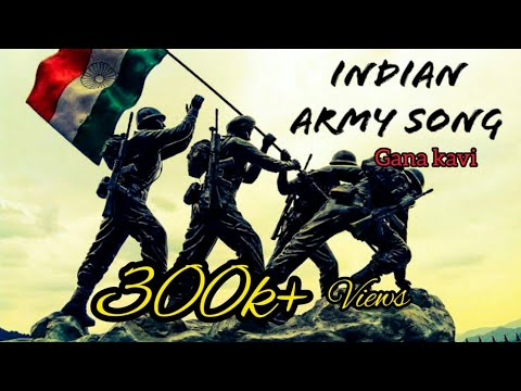 Indian Army Song - Arcot Gana Kavi | D.Vam...