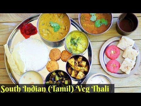 South Indian (Tamil) Thali In Hindi | Veg South Indian Thali Recipe New Year Special Thali Recipe