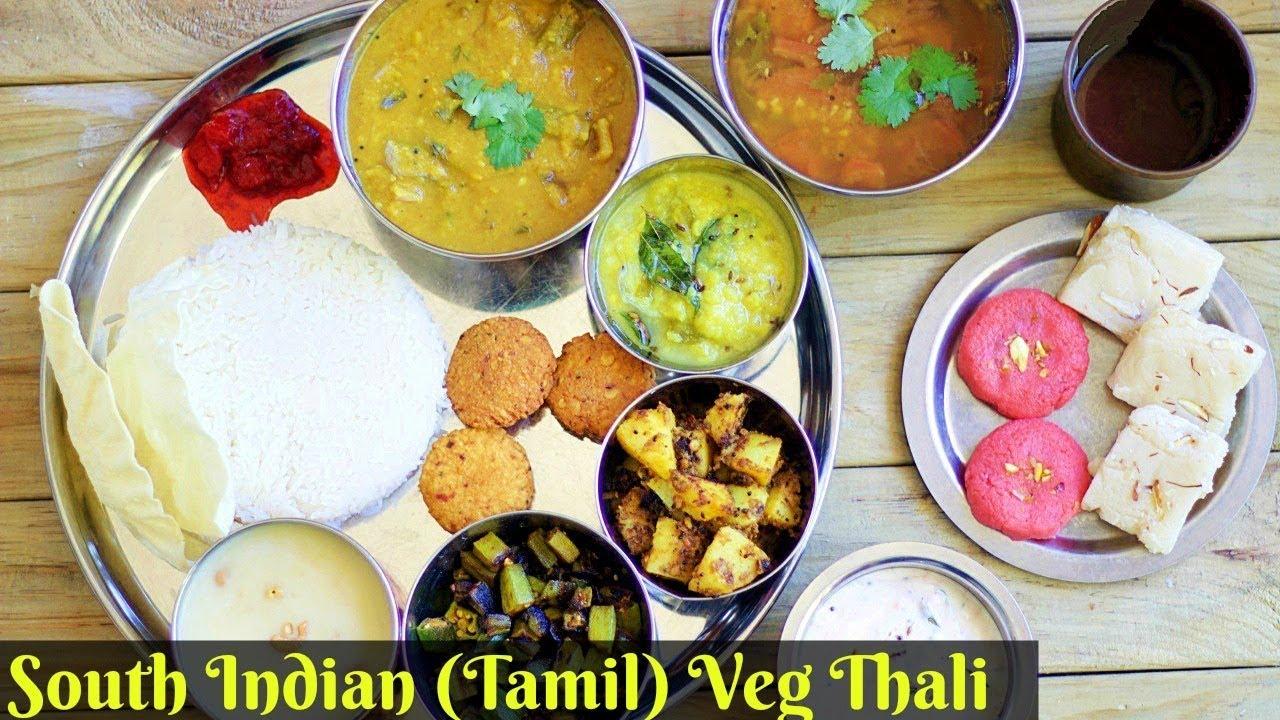 South Indian (Tamil) Thali in hindi | Veg South Indian ...