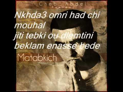 اروع اغاني الشاب حسني cheb abdel-matebkich