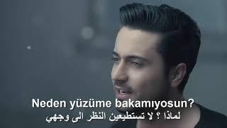 Ozan Kocer Eski Sevgilim