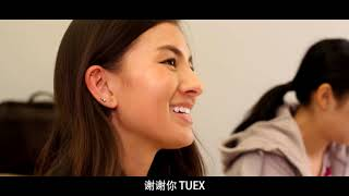 TUEX for Students #1 - Chinese Subtitle