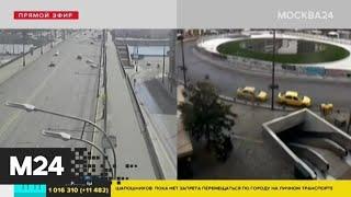 Улицы Лондона и Афин опустели из-за коронавируса - Москва 24